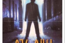 976-EVIL_41