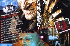 A-Nightmare-on-Elm-Street-4-The-Dream-Master_19