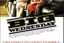 Big-Wednesday_09